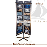 Rotatable Mosaic Stone Tile Rack